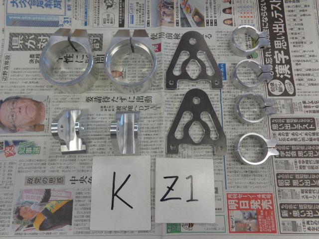 削り出し部品が完成左の4点はスイングアームの部品。右はヘッド例とのステー、アルマイト前。
